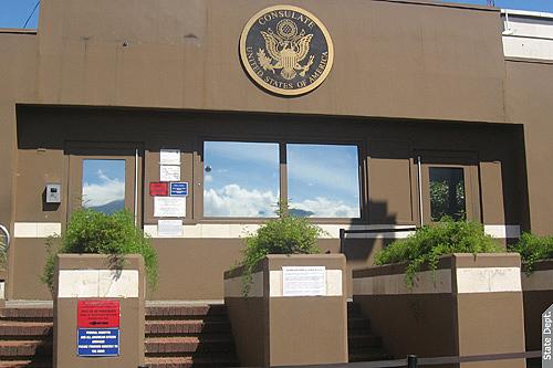 us-embassy-2